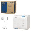 Количество листов: 252 • Ширина листа, мм: 110 • Цвет: белый • Тип: 2-х слойная • Намотка, м: листовая подача • Диаметр намотки, мм: листовая подача • Внутренний диаметр втулки, мм: листовая подача • Количество в упаковке: 30шт. • Производитель: Tork Листовая туалетная бумага Tорк (T3) обеспечивает полистовой отбор бумаги. Идеальное решение для мест низкой и средней проходимости, особенно для предприятий медицины и ХоРеКа. Достоинства: гигиеничность использования-бесконтактный отбор бумаги; полистовая подача-сокращение расхода бумаги,высокое качество бумаги; возможность перезаполнения диспенсера в любой момент-удобство обслуживания.
