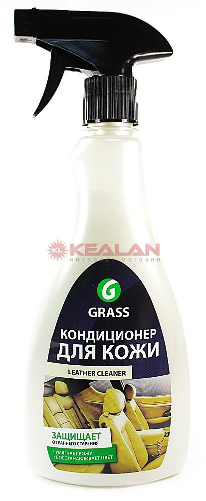 GraSS Очиститель- кондиционер кожи  Leatherl Cleaner 0.5мл триггер/15