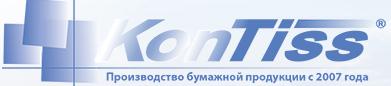 Контисс